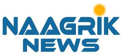 Naagrik News